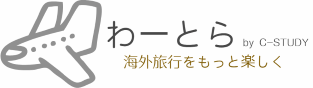 わーとら by c-study