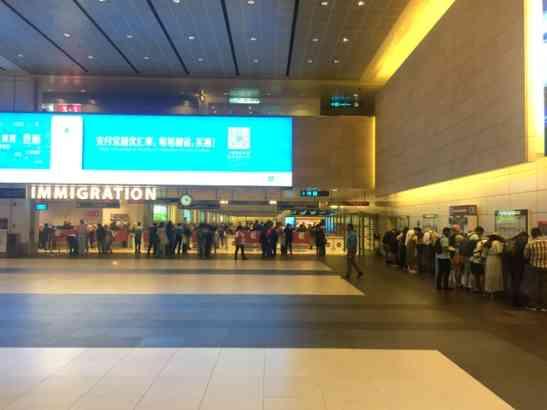 シンガポール・チャンギ空港の入国審査場