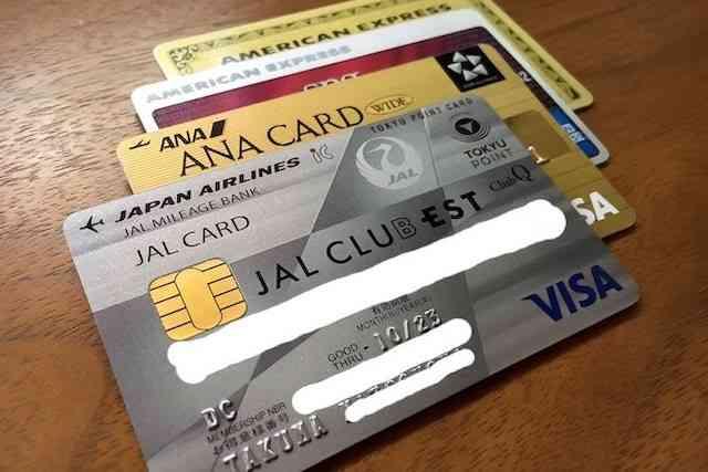 マイルを貯めるカギは「クレジットカード」