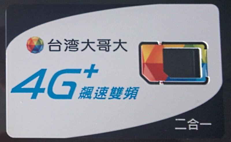 台湾モバイル SIMカード